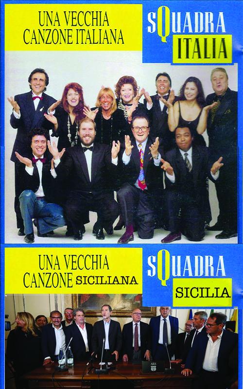 squadra sicilia una vecchia canzone italiana